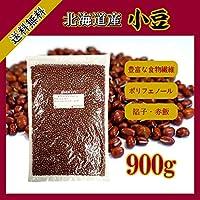 北海道産 小豆 (900g)