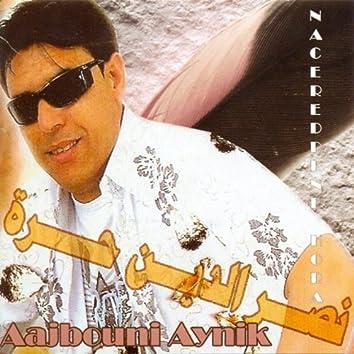 Aajbouni aynik
