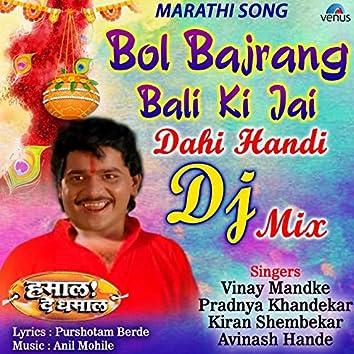 Bol Bajrang Bali Ki Jai - Dahi Handi DJ Mix