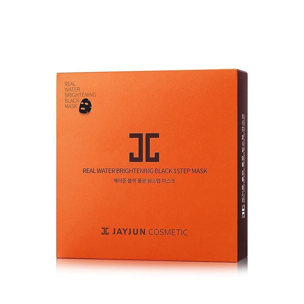 専門亡命効率的[JAYJUN] ジェイジュンブラック水光あふれるワンステップマスク10枚 [REAL WATER BRIGHTENING BLACK 1STEP MASK 10EA] [海外直送品]
