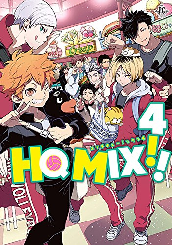 HQ MIX!!4 (Philippe Comics)の詳細を見る