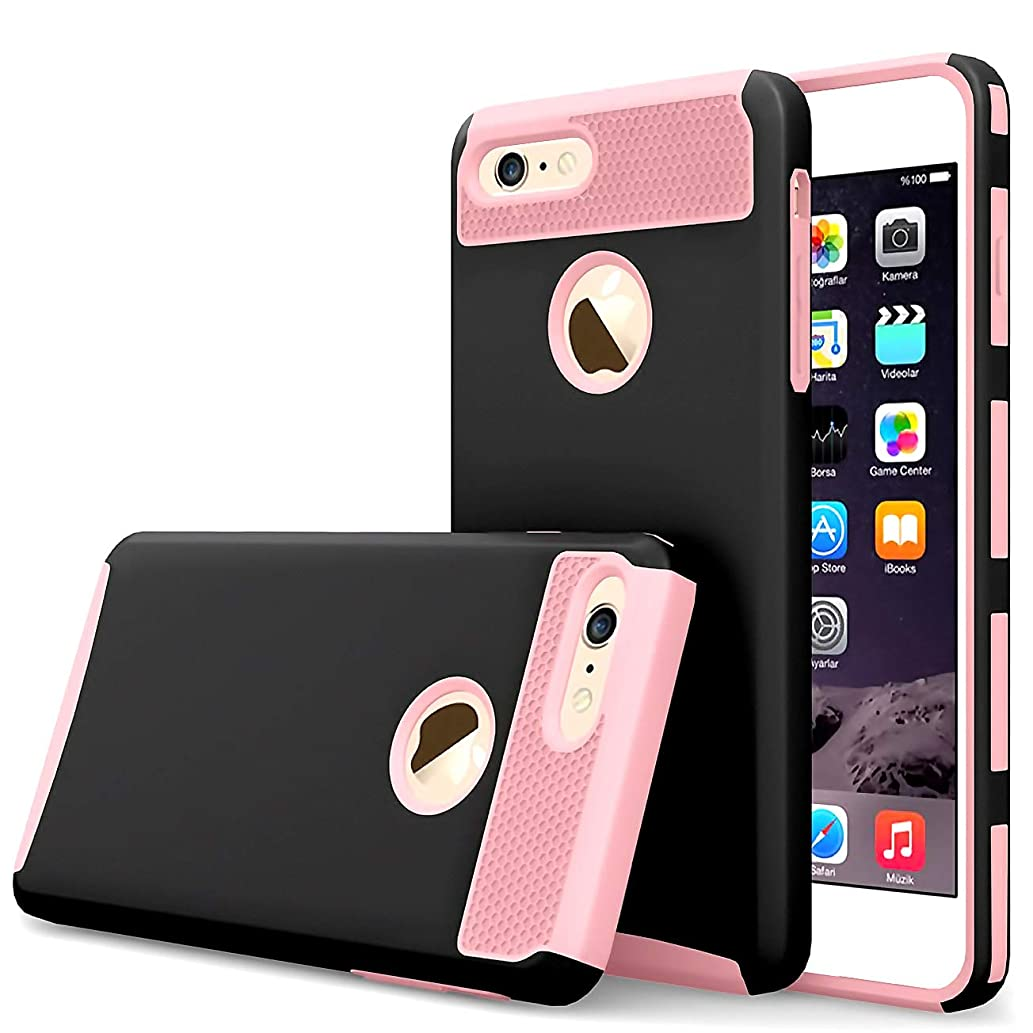iBarbe Black+Rosegold Slim Fit case for iPhone 7,iPhone 8, Rubber Hard Plastic Shell Case Full Protective Anti-Scratch Resistant Cover Case for iPhone 7 (2016) / iPhone 8 (2017)