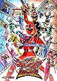 魔進戦隊キラメイジャーVSリュウソウジャー [Blu-ray]