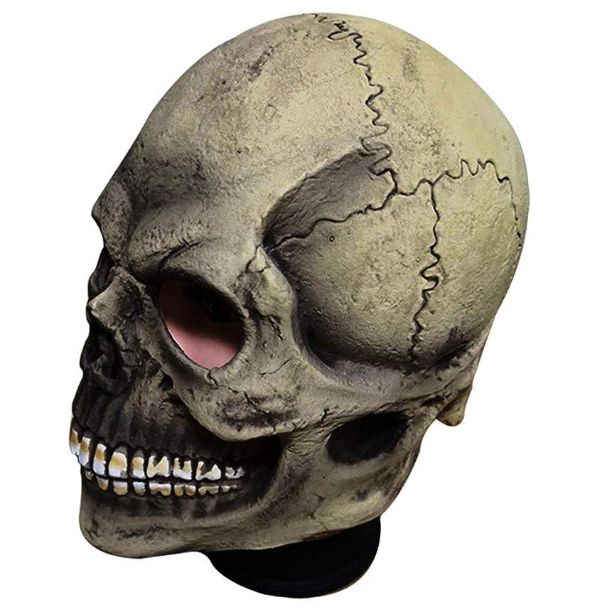 落ち着いてスタック処分したハロウィーンマスク、スカルラテックスマスク、ハロウィーン、テーマパーティー、カーニバル、レイブパーティー、バー、小道具、映画。