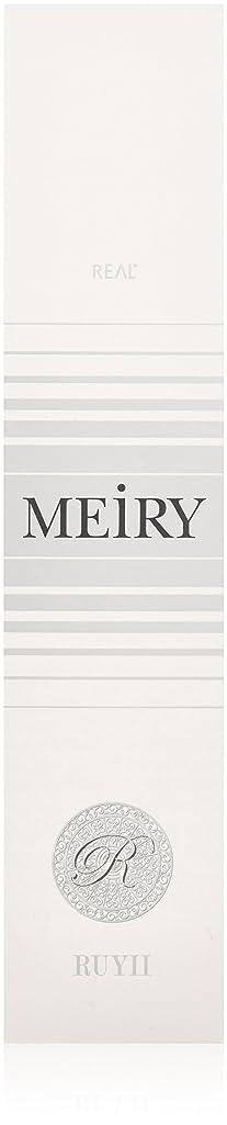 鈍いエンコミウム肌メイリー(MEiRY) ヘアカラー  1剤 90g 9C