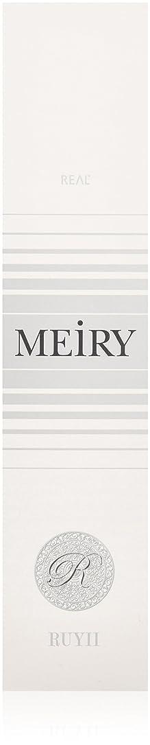 同様にタックル分散メイリー(MEiRY) ヘアカラー  1剤 90g 8B