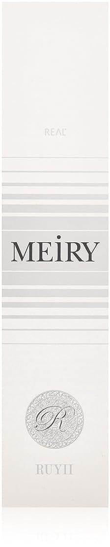 考古学者抗生物質証人メイリー(MEiRY) ヘアカラー  1剤 90g 8B