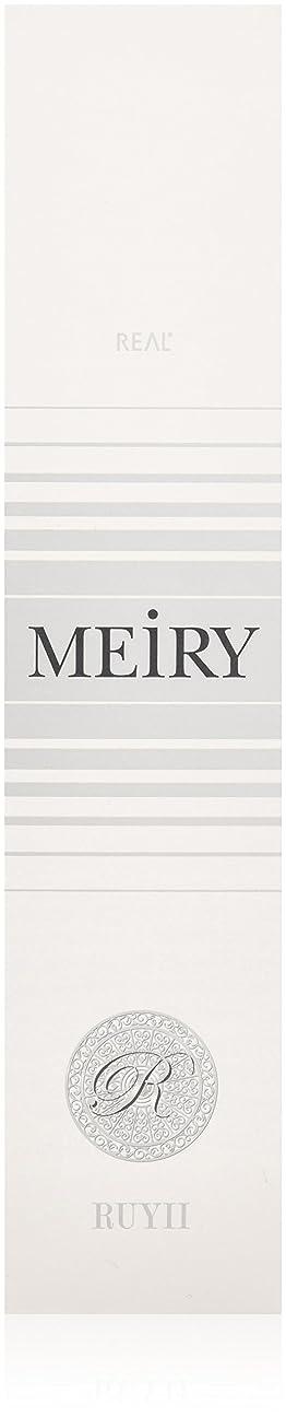 パンサー記念碑的なネイティブメイリー(MEiRY) ヘアカラー  1剤 90g 9C