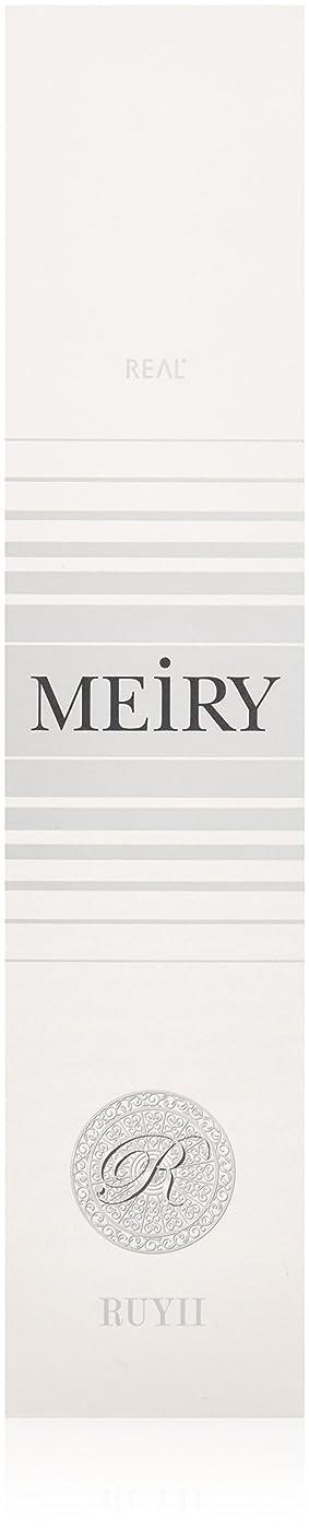 セラーアトラス寸法メイリー(MEiRY) ヘアカラー  1剤 90g 9C