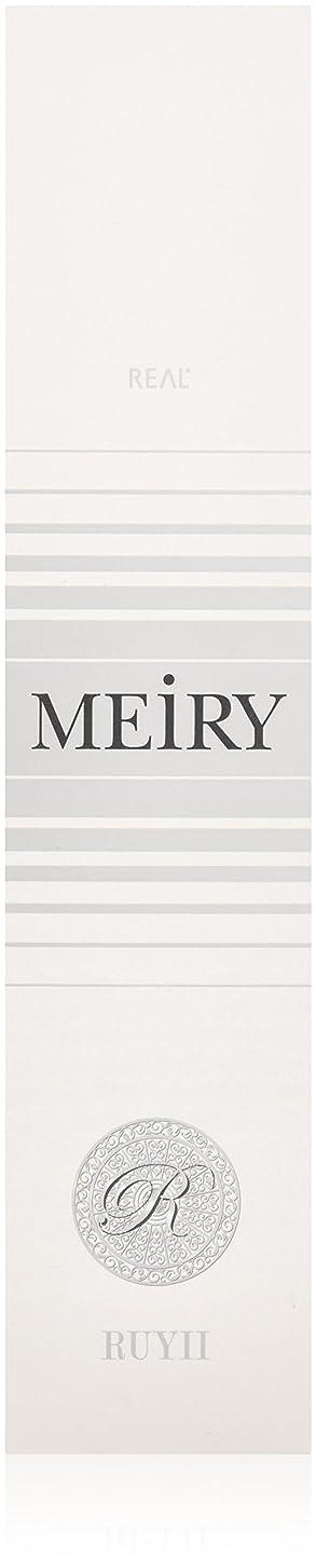 精神目に見える支払いメイリー(MEiRY) ヘアカラー  1剤 90g 9C