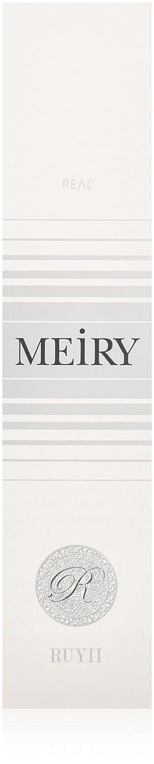 コンピューター狭い気難しいメイリー(MEiRY) ヘアカラー  1剤 90g 9C