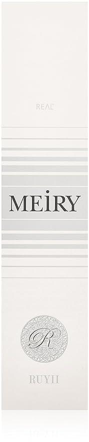 窒素幻滅する奇妙なメイリー(MEiRY) ヘアカラー  1剤 90g 9C