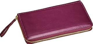 87871b7d1f2 Portefeuille en cuir pour femmes avec fermeture zippée (Bordeaux)