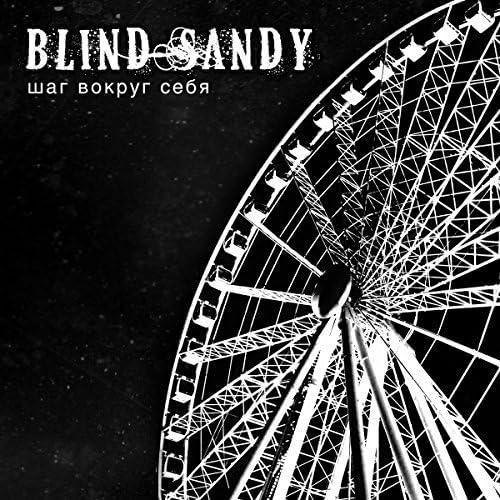 Blind Sandy