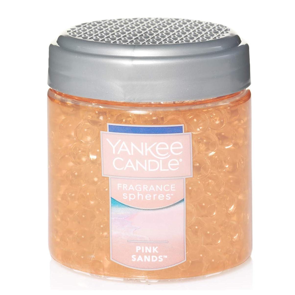 ラフ睡眠金銭的なクライマックスヤンキーキャンドル(YANKEE CANDLE) YANKEE CANDLE フレグランスビーズ 「 ピンクサンド 」6個セット