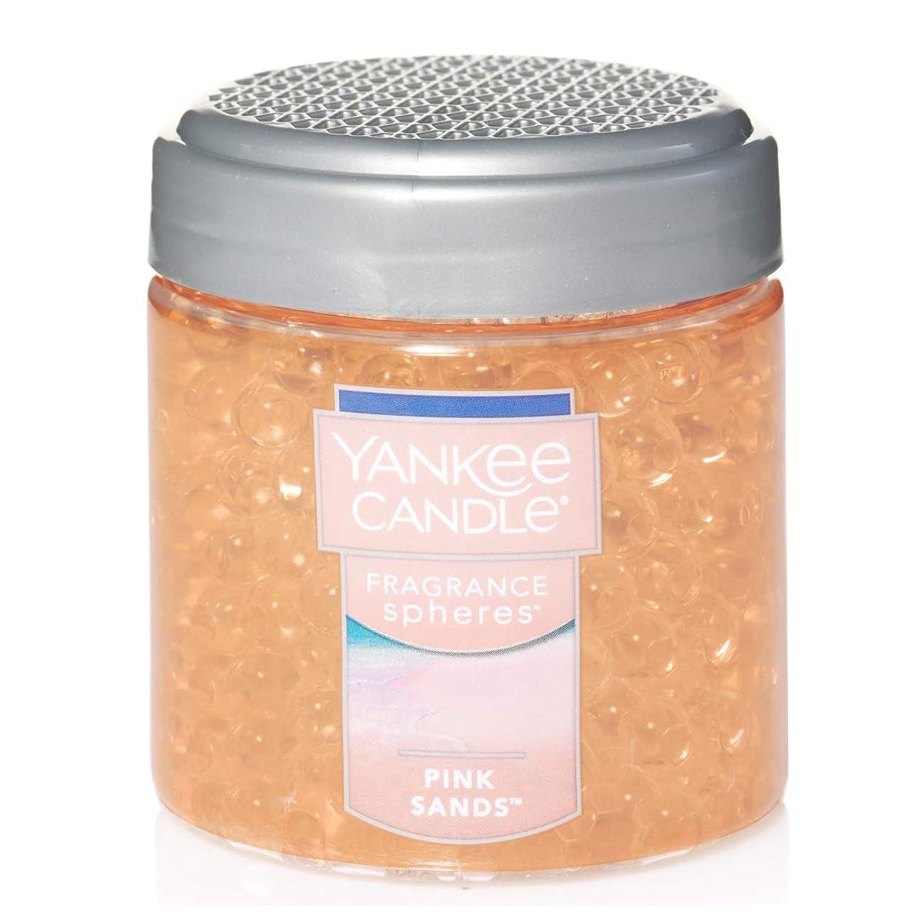 被る故障中うまヤンキーキャンドル(YANKEE CANDLE) YANKEE CANDLE フレグランスビーズ 「 ピンクサンド 」6個セット
