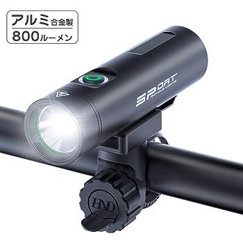 自転車 ライト 大容量2600mAh USB充電式 LED 800ルーメン モバイルバッテリー機能付 高輝度 IPX5防水 防振 アルミ合金製 PSE認証済 懐中電灯兼用 停電対応 地震対策 登山 夜釣り 日本語説明書付き