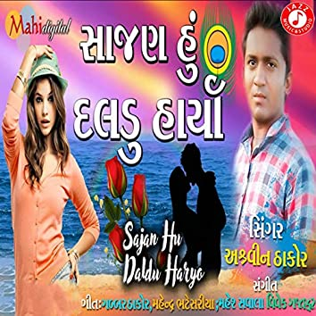 Sajan Hu Daldu Haryo - Single