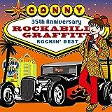 CONNY ROCKABILLY GRAFFITI ~CONNY ROCKIN' BEST(紙ジャケット仕様)