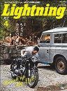 Lightning(ライトニング) 2015年4月号 Vol.252[雑誌]
