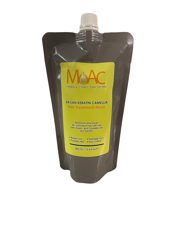 MOAC half Hair Treatment Mask -- Limited time for free shipping Argan Paraben Camellia Keratin