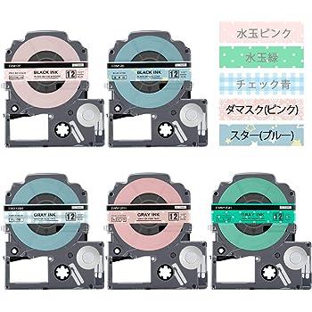 Wonfoucs キングジム テプラ テープ グレー文字 ガーリーテプラ カートリッジ 水玉ピンク 水玉緑 チェック青 テープカートリッジ SWM12PH SWM12GH SWX12BH 互換品テプラPRO テープカートリッジ マットラベル(模様) 12mm スター(ブルー) SBM12B / 模様(ピンク) SBM12P 互換品 5個セット