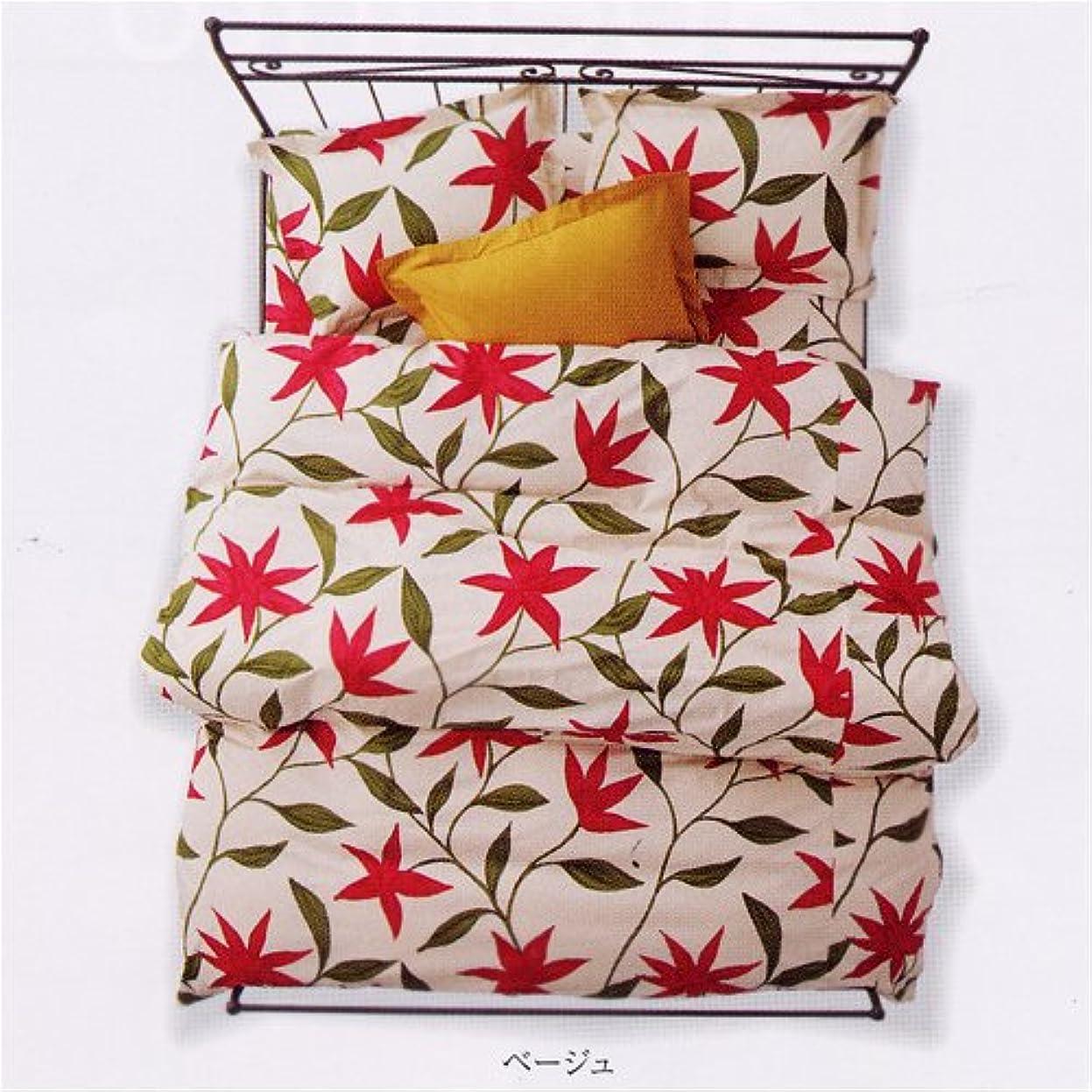 脚変位補足【 Sybilla 】 シビラ 『フローレス』枕カバー ピロケース 43cm × 63cm ベージュ 日本製
