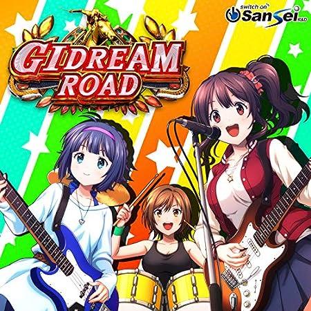GⅠ DREAM ROADサウンドトラック:ジャケット写真
