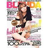 BLENDA (ブレンダ) 2012年 02月号 [雑誌]