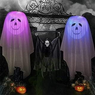 Halloween Skull Decorations - 2 Set Halloween Horror Balloon Gauze Skull Balloons House Haunted Ghost Balloons for Halloween Party Decorations