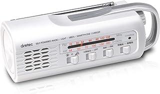 dretec(ドリテック) ラジオ ライト小型 手回し 懐中電灯 iPhone Android対応 防災 災害 (ホワイト)
