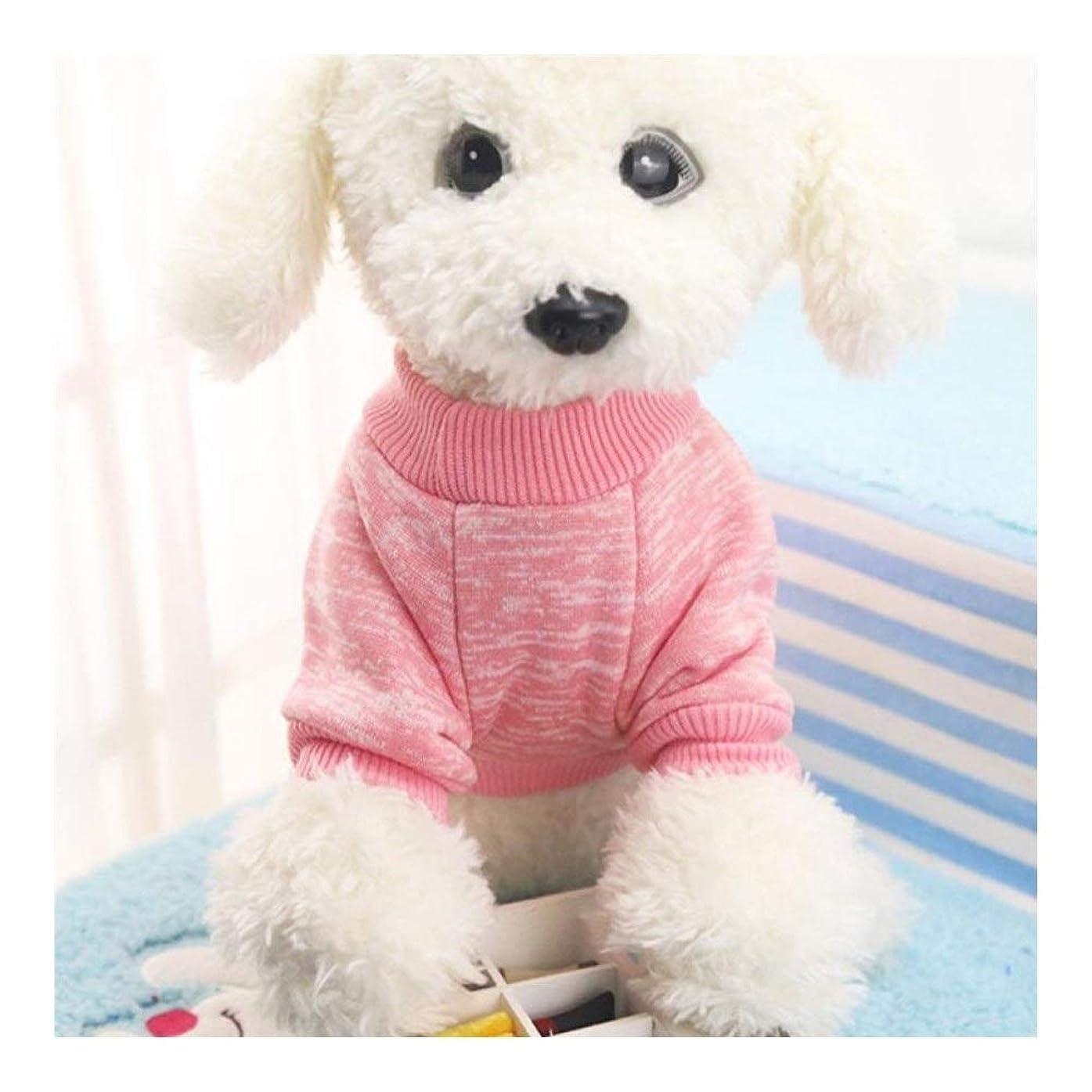 信頼性のある霊添加剤JIANYI JP クラシック 暖かい 犬服 子犬 セーター 衣装 ペット 猫 ジャケット コート 冬 セーター ソフト 衣装 小型犬 チワワ XS-2XL (Color : Gray, Size : S)
