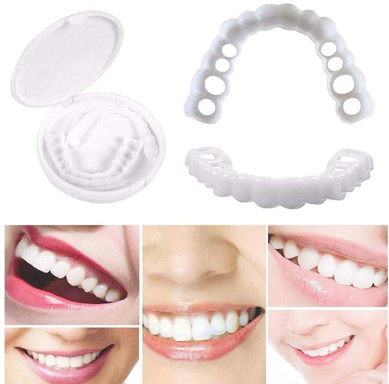 管理者補正添付Q&Z 1ペアテンポラリーティースベニアブレース、ホワイトニングフェイクティースカバースマイル歯列矯正プロ歯の矯正に最適悪い歯用(上下用)