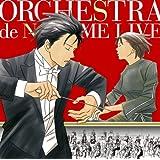【Blu-spec CD】のだめオーケストラLIVE!