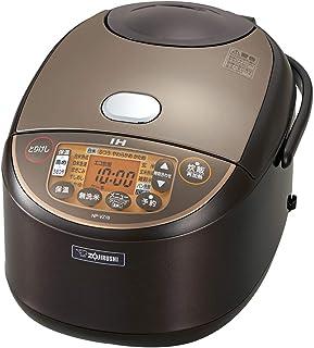 象印 炊飯器 1升 (10合) IH式 極め炊き ブラウン NP-VZ18-TA