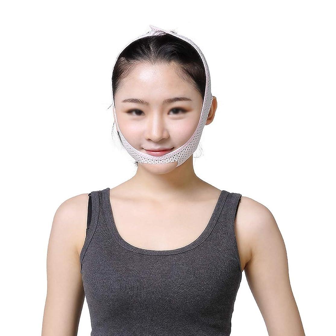 追う前に脱走ZWBD フェイスマスク, 薄い顔包帯美容機器持ち上がる引き締めダブルチン判決V顔の引き締め痩身包帯引き締めフェイシャルマッサージ (Size : L)