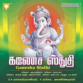 Ganesha Stuthi