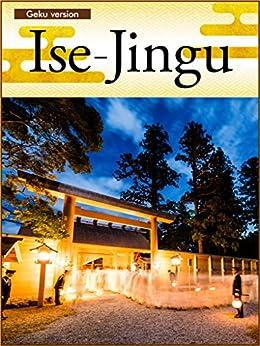 [Club Sukei, Kankan]のIse-Jingu  Geku version (English Edition)