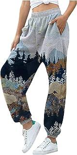 catmoew Pantalones de Chándal para Mujer de Chándal de Cintura Alta Elásticos Activos Pantalones de Salón con Bolsillos