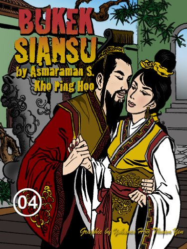 Bu Kek Siansu Series 4 (English Edition)