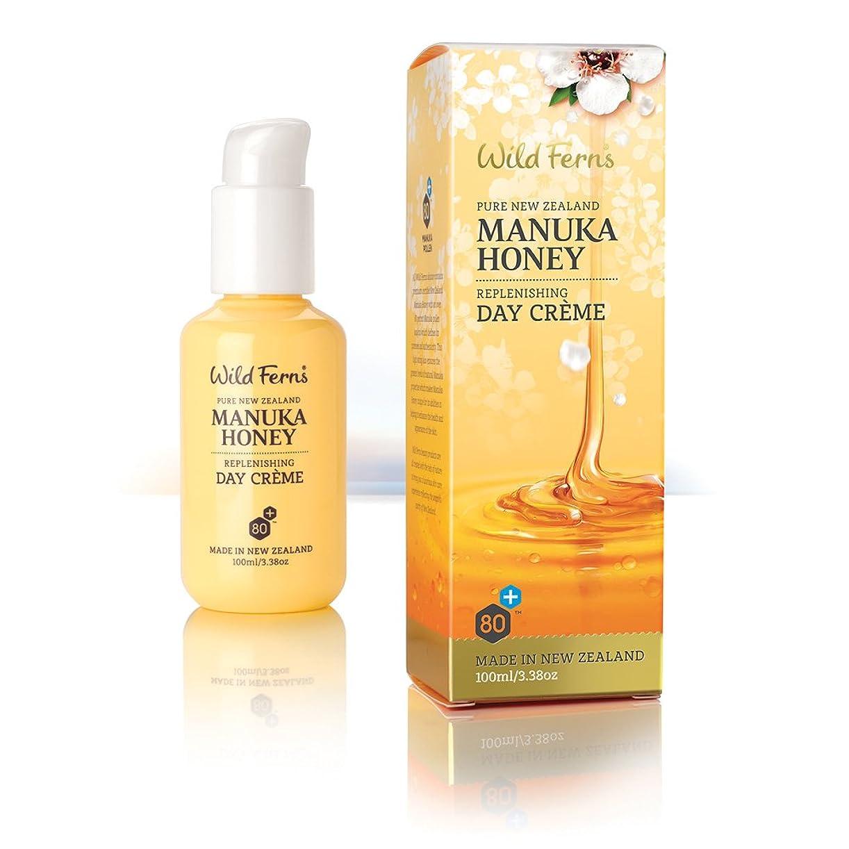 序文中庭かんたんManuka Honey Day Crème, 100ml