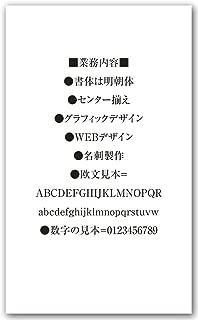 裏面名刺印刷 「裏面-モノクロ(縦01A)-レイアウト:中央 書体:明朝体」-1セット100枚