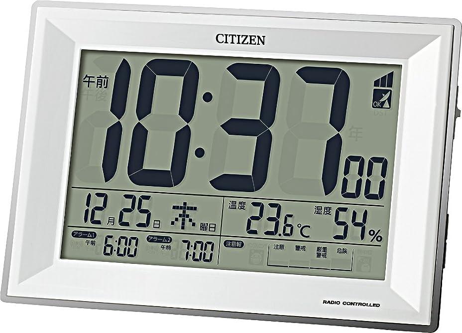 市区町村放つスチュワーデスCITIZEN シチズン 置き時計 電波時計 温度計?湿度計付き パルデジットワイドDL 白 8RZ151-003