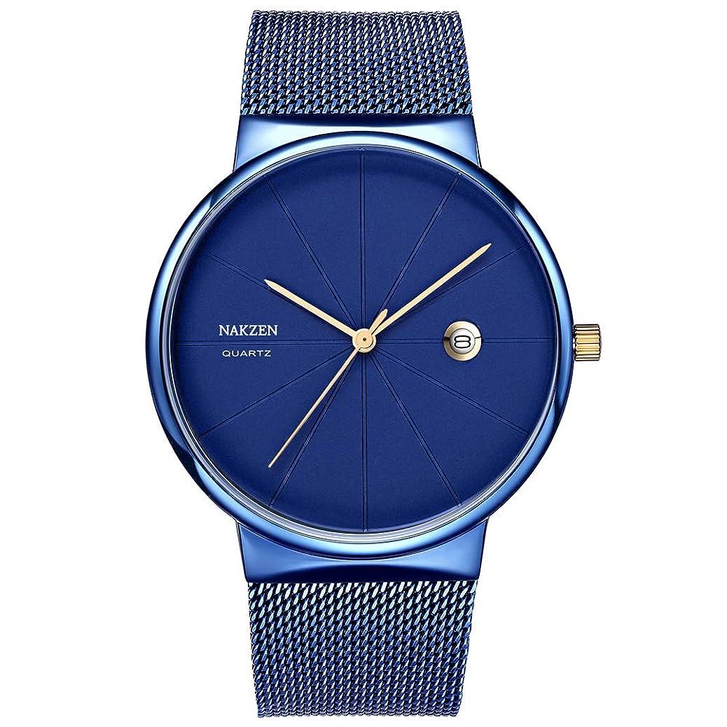 Fashion Men Quartz Watch Nakzen Luxury Creative Slim Steel Mesh Band Wrist Watch Men's Simple Casual Dress Watches for Men with Date Window Waterproof kbfc9423390216