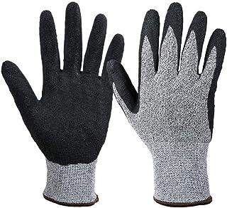 OUNONA 耐性手袋 カット手袋 切断防止 安全ガーデン作業手袋 サイズM 1ペア入