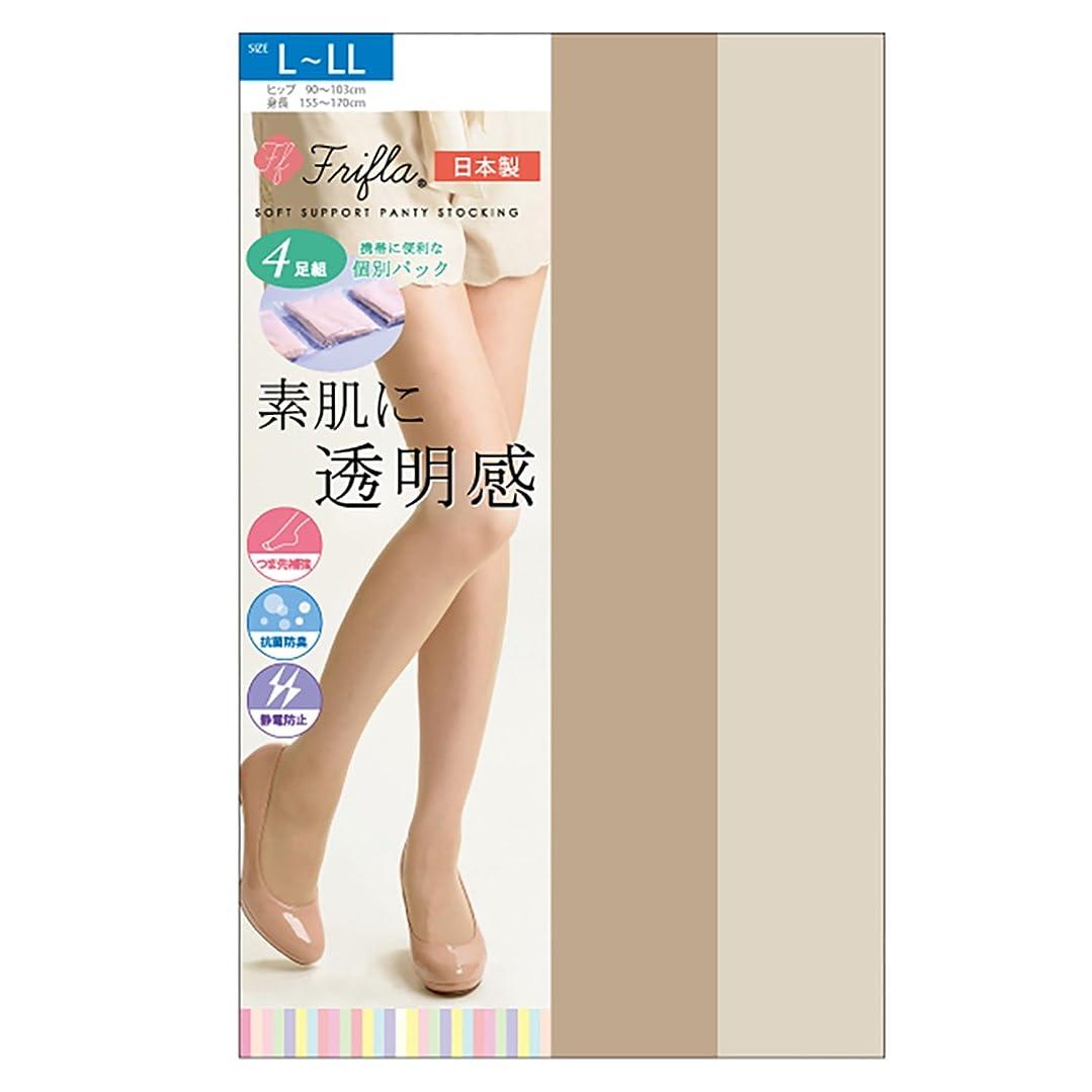 交差点非アクティブ永続素肌に透明感 ソフトサポートタイプ 交編ストッキング 4足組 日本製-素肌感 個包装 抗菌防臭 静電気防止 M-L L-LL パンスト (L-LL, ピュアベージュ)