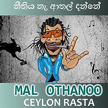 MAL OTHANOO
