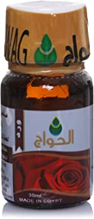 Elhawag Rose Oil - 30ml