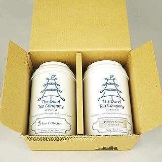 バンドティーカンパニー【最高級紅茶キームン&5種類の中国茶・紅茶ギフト】ティーバッグコレクション-クラフトボックス入2缶ギフトセット