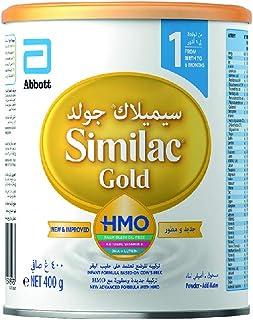 Similac Gold 1 HMO Infant Formula Milk For 0-6 Months, 400g